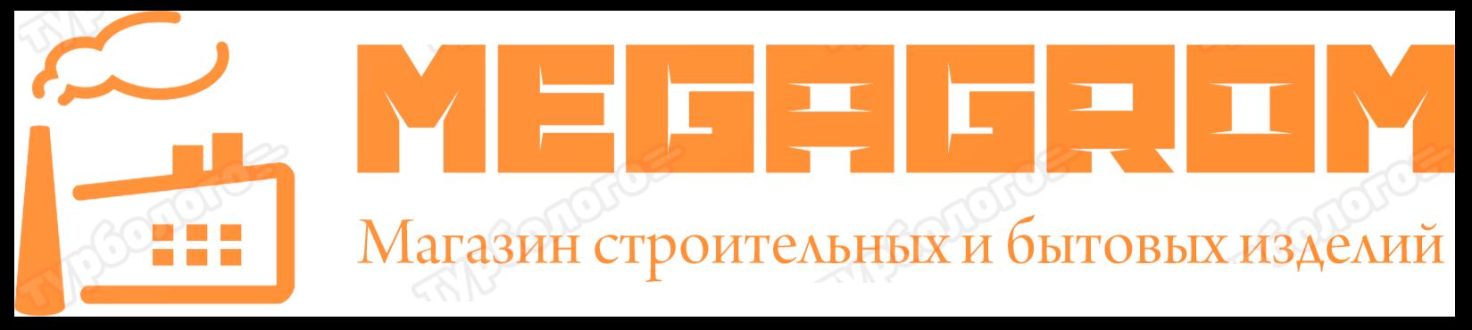 MEGAGROM – магазин строительных и бытовых изделий